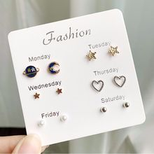Fashion 6 Pairs/set  Elegant Crystal Heart Stud Earrings Set Silver Rhinestone Pearl Girls Female Sweet Jewelry
