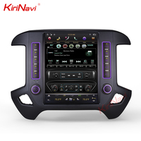 KiriNavi Vertical Screen Tesla Style 12.1 android 7.1 Touch Screen Car Radio DVD Player For Chevrolet Silverado and GMC Sierra