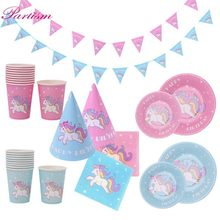 1Set Pink/Blue Unicorn Party Disposable Tableware Balloons Paper Napkin /Plate/Cup Baby Shower Kids Birthday Decoration Supplies(China)