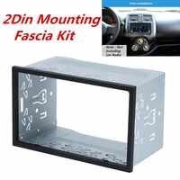 2Din Armaturen Kit Radio Kopf Einheit Installation Rahmen Allgemeine 2Din Armaturen Kit Automotive Radio Player Box