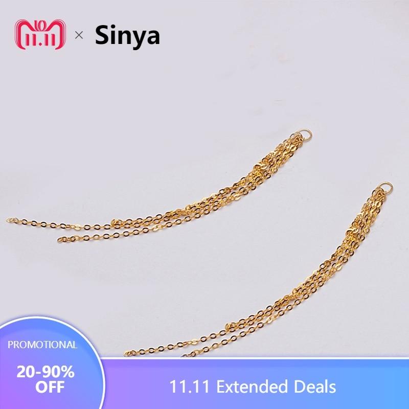 Au750 18 k or chaînes Gland pour Boucles D'oreilles pour femmes BRICOLAGE bijoux accessrioes design De Mode