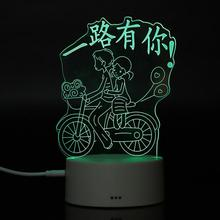 USB 4.5V Seven-color Lamp Touch Switch Night Light Acrylic Pattern Table Desk with Remote Control luminaria Hot Sale