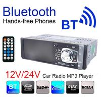 Bluetooth Car Stereo Audio In Dash FM Aux Input Receiver SD USB MP3 Radio Player Auto Radio Music Play Car MP3 Audio