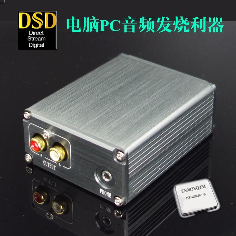Xmos Xu208 Hifi Audio Usb Decoder Dac Unterstützung Dsd Mit Kopfhörer 3,5mm Ausgang Zu Hohes Ansehen Zu Hause Und Im Ausland GenießEn Digital-analog-wandler Es9038q2m