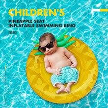 Детское надувной плавательный круг с ананасом