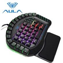السلكية مفاتيح AULA المعصم