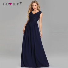 Navy Blue Bridesmaid Dresses Ever Pretty EP07676 Lace Beadin