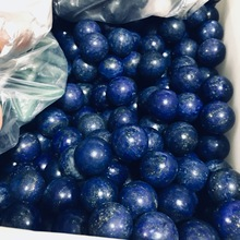 Natural lapis lazuli crystal ball Feng Shui ornaments Round beads small ball energy spar wholesale lapis lazuli round 16 mm leopard clasp necklace 18 nature wholesale beads