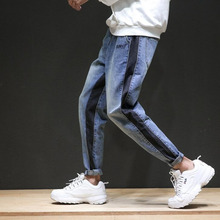 #2142 Plus Size 5XL Hip Hop Jeans Denim Pencil Harem Hombre Side Patchwork Striped Retro Casual Men Jeans Joggers Pants Men