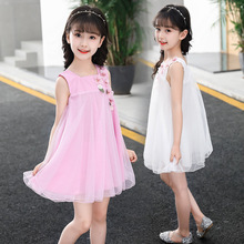 2019 Girls Summer Dress Solid Color Cute Sling Dress Kids Princess Dresses For Girls Children Summer Clothes 3-12 Years