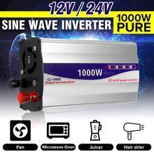 Инвертор 12 В/24 В до 220 В чистая Синусоидальная волна преобразователь трансформатор пиковая мощность 1000 Вт для автомобиля бытовая техника