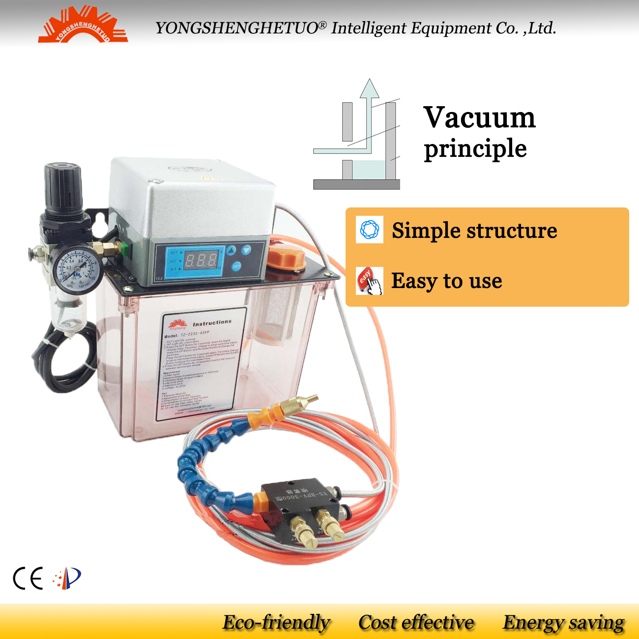 CE Electric coolant pump oil mist BPV sprayer metalworking cooling CNC engraving router cooler 2L 1