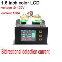 DYKB 120V 100A דיגיטלי מד מתח מד זרם טמפרטורת קולון קיבולת דו כיוונית מתח הנוכחי מתח מטר + שאנט