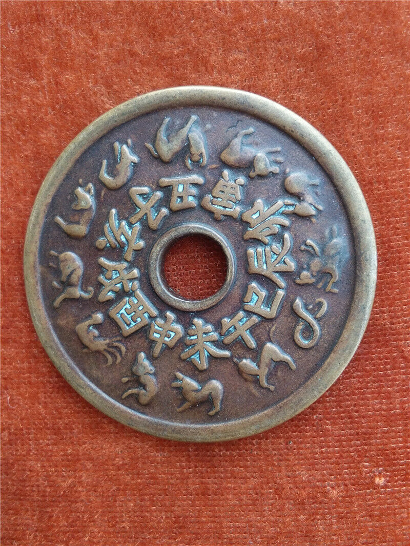 Chinese Copper Collecting 12 Zodiac Animal Eight Diagram Bagua Coins 54MM