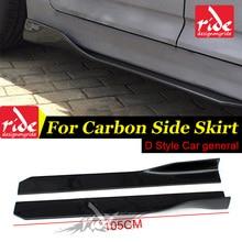 F22 Carbon Fiber Side Skirts Bumper D-Style For BMW 2-Series 220i 228i 230i 235i Universal Skirt Body Kits