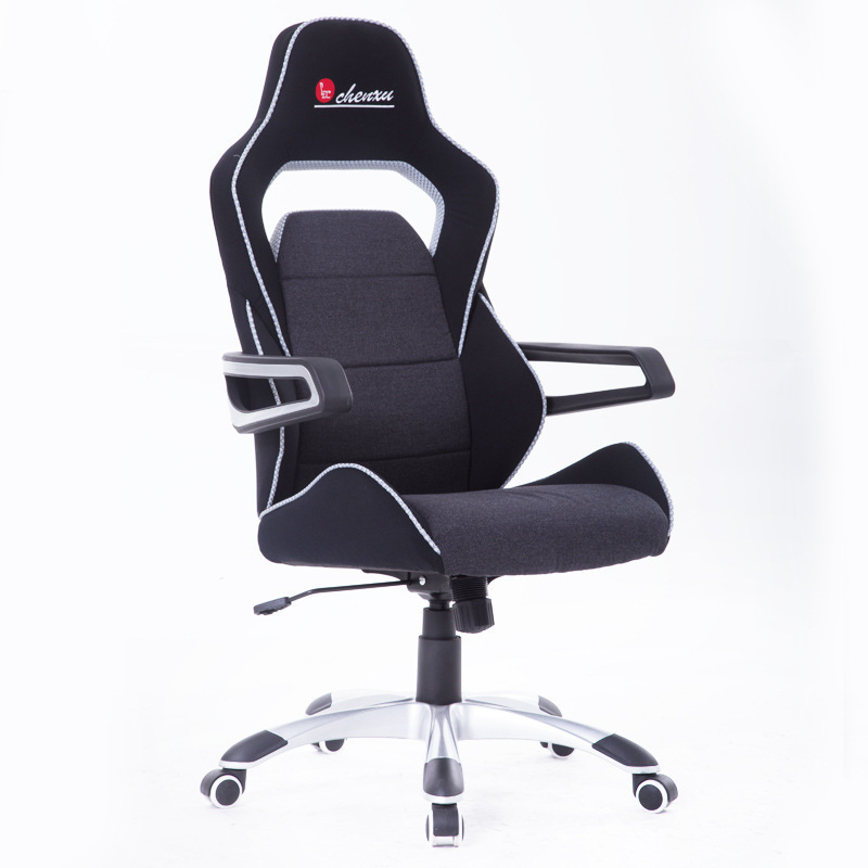 High quality electronic sports chair home office computer chair multifunctional WCG Internet game sports seat in Office Chairs from Furniture