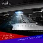 Car Styling Car Rear...