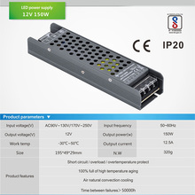 AC 100V-250V to DC 12V 12.5A DC 24V 6.25A 150w 12V 16.7A 24V 8.3A 200w lighting transformer LED power supply CE Rohs EMC LVD цена