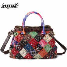6c71918923bd AEQUEEN Элитный бренд Натуральная кожаные сумочки для женщин Цветочный  плеча сумки через плечо кошелек в стиле пэчворк Мужская т.