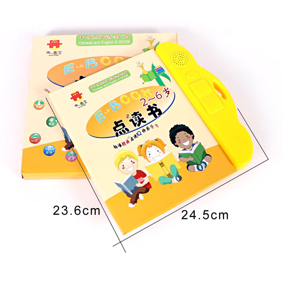 Battary Interactive Chinese//English Children Pressed Automatic Sound book//poster