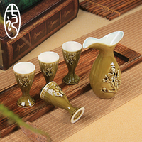 Ancient Chinese style ceramics one pot four cups portable liquor spirits liquor wine set Japanese sake barware gift boxes