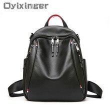 Nueva mochila para mujer, bolso de hombro de cuero auténtico para mujer, mochilas A la moda diarias, mochila de viaje para mujer, bolsos para mujer, saco A Dos