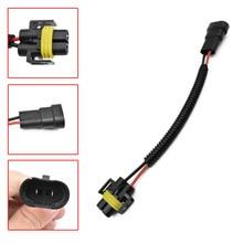 9006-H11 H8 головной светильник, противотуманный светильник, конверсионный соединитель, жгут проводов, вилка, кабельная розетка, коннектор, Ремонтный комплект