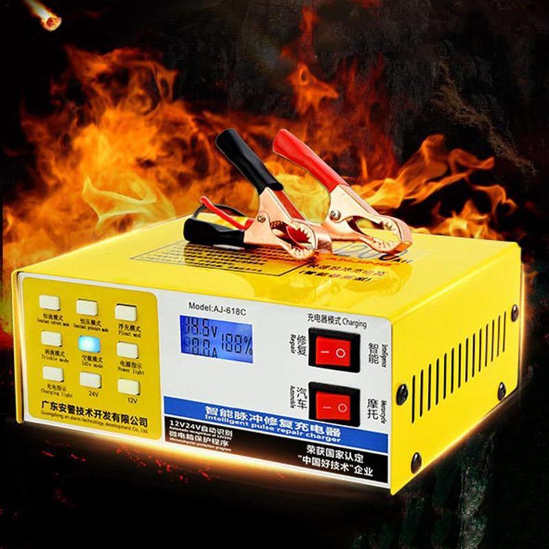 Chargeur de batterie de voiture 12 V 24 V Haute-Puissance Intelligente Réparation D'impulsion Plomb-Acide chargeur de batterie Jaune UE US Standard