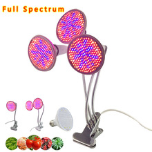 Full Spectrum LED Plant Grow Light Phyto Lamp Clip Veg UV IR E27 bulb for Indoor hydro Lamp Room Seed Flower greenhouse tent box