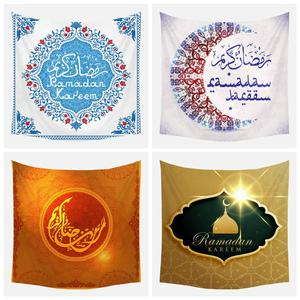 Image 5 - Taoup Eid Mubarakผ้าปูโต๊ะรอมฎอนตกแต่งอิสลามตารางRamadan Kareemอุปกรณ์เสริมRamadan Eid TapestryมุสลิมของขวัญParty