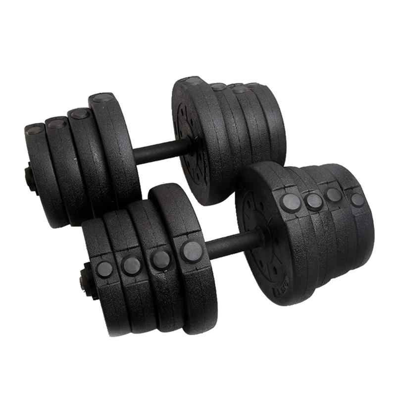 22Pcs PE Dumbbell Set Weight Training Lifting Gym Barbell Adjustable Cap Plates Durable Workout Exercise Fitness Fast Shipping утяжелители гантели утяжелители гантели для мужчин гири для мужчин на...