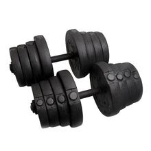 930caa4dd5c 22Pcs PE Dumbbell Set Weight Training Lifting Gym Barbell Adjustable Cap  Plates Durable Workout Exercise Fitness