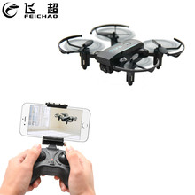 FEICHAO 1601 Mini Drones with Camera HD 0.3MP 2MP Drone Foldable Real Time Video Altitude Hold WIFI FPV RC Quadcopter Toys Dron register shipping 1set hmd vr mini digital video recorder 30fps for fpv drones quadcopter