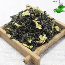 2019 new Jasmine Green Tea The Mo Li Yin Hao Natural Organic Silver Buds Green Jasmine Tea Jasmine Flowers tea(China)
