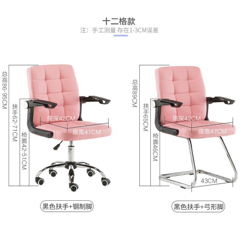 Купить с кэшбэком European Computer Household Modern Concise Swivel Meeting Can Lift Main Sowing Student Dormitory To Work In Office Chair