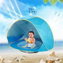 Детские игры, Пляжная палатка, портативная, для улицы, для защиты от солнца, для детей, для бассейна, Игровая палатка для дома, Игрушки для маленьких детей
