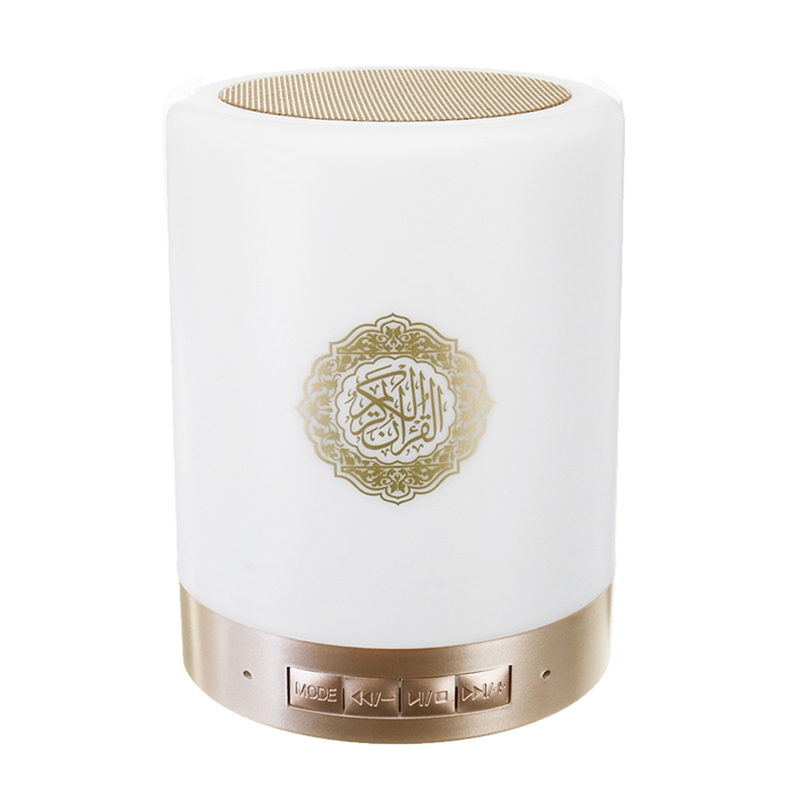 Wireless Bluetooth Speaker Colorful Led Light Quran Koran Reciter Muslim Speaker Support Mp3 Fm Tf Card Radio Remote Control