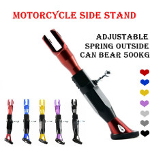 Motorcycle Parts Adjustable Height 21-25CM Kickstands Motor Scooter Modified Foot Bracket CNC Aluminum Alloy Side Stands 7 Color