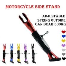 Piezas de motocicleta altura ajustable 21-25CM Kickstands Motor Scooter modificado pie soporte CNC aleación de aluminio soportes laterales 7 colores