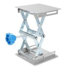 4X4 ''лабораторная подъемная платформа домкрат стенд ножничный стеллаж оксид алюминия/нержавеющая сталь 100*100*160 мм