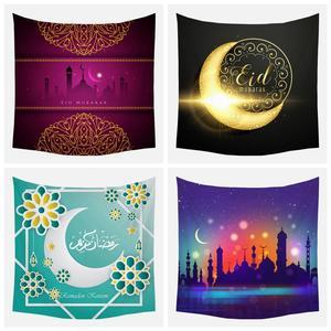 Image 4 - Taoup Eid Mubarakผ้าปูโต๊ะรอมฎอนตกแต่งอิสลามตารางRamadan Kareemอุปกรณ์เสริมRamadan Eid TapestryมุสลิมของขวัญParty