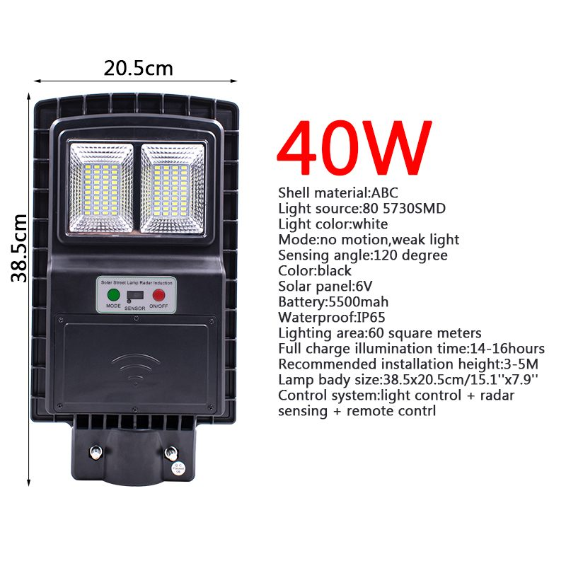 New 40W LED Wall Lamp Street Light Radar motion 3 In 1 Constantly bright & Induction Solar Sensor Light Remote Control OutdoorNew 40W LED Wall Lamp Street Light Radar motion 3 In 1 Constantly bright & Induction Solar Sensor Light Remote Control Outdoor