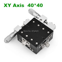 Free shipping XY Axis 40*40mmTrimming Station Manual Displacement Platform Linear Stage Sliding Table XY40 CM XY40 LM LY40 RM