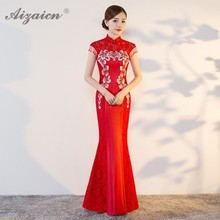 Fashion Red Fish Tail Lace Evening Dress China Bride Wedding Qipao Long Cheongsam Women Traditional Chinese Clothing Qi Pao fish butterfly china chinese traditional patterns painting tattoo reference book