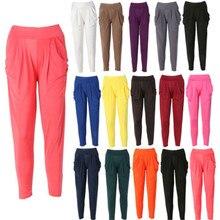 Summer Women Fashion Slim Casual Harem Baggy Dance Sport Sweat Pants