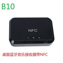 NFC desktop Bluetooth music receiver 4.1 Bluetooth adapter U disk read Bluetooth speaker аудио колонка nfc bluetooth nfc bluetooth seenda ibt 08 nfc