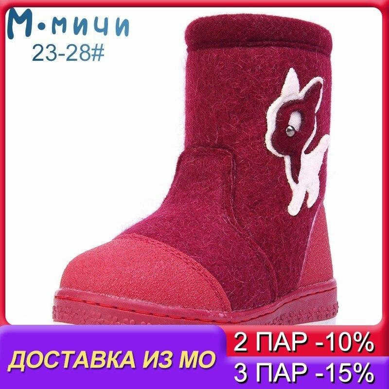 promo code 800df cadcd Kaufen Günstig MMNUN Baby Stiefel Für Mädchen Filz Kinder ...