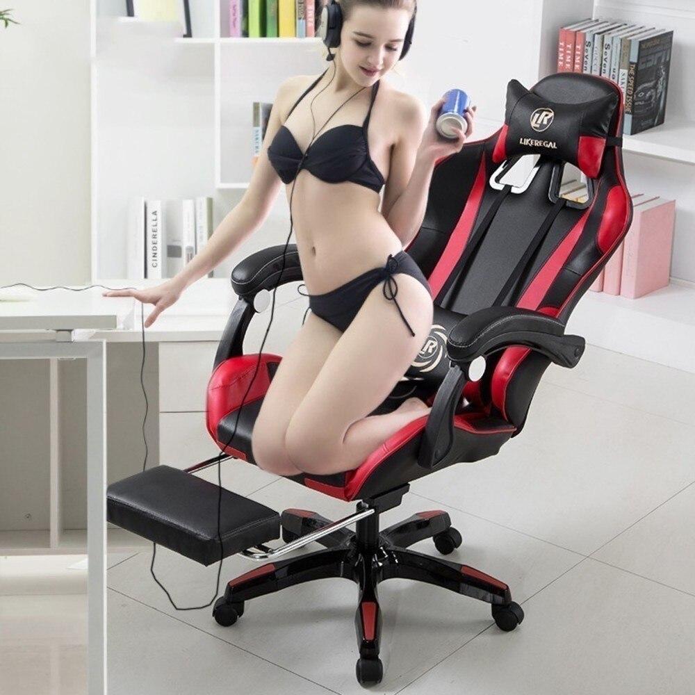 Chaise de jeu de bureau en cuir chaise ergonomique chaise de bureau chaise de jeu de bureauChaise de jeu de bureau en cuir chaise ergonomique chaise de bureau chaise de jeu de bureau