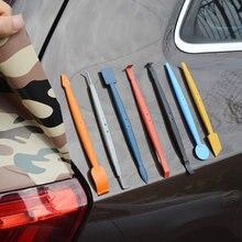 7 шт набор Тонировка окон автомобиля магнитный комплект с ракелем