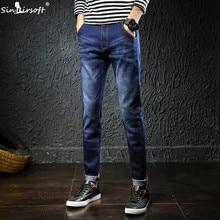 Skinny Jeans Men Slim Fit Denim Stretch Male Jean Pencil Pants Solid Blue Men's Full Length Casual Trousers 2019 Fashion цены онлайн